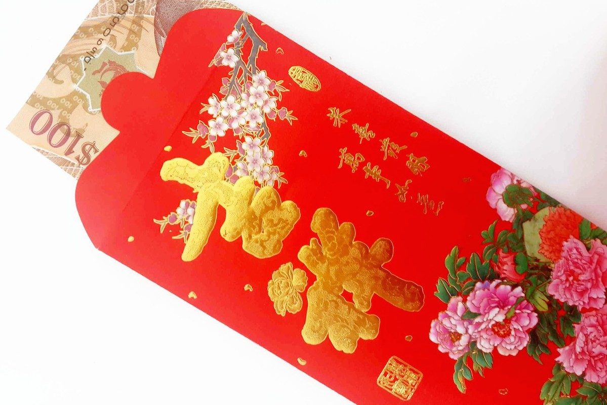 Assimil_Hongbao_Chinese_Red_Envelop_with_Money